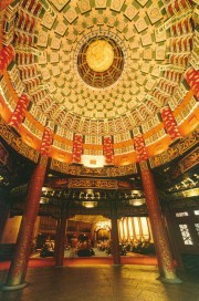 Interior of the Great Hall of China
